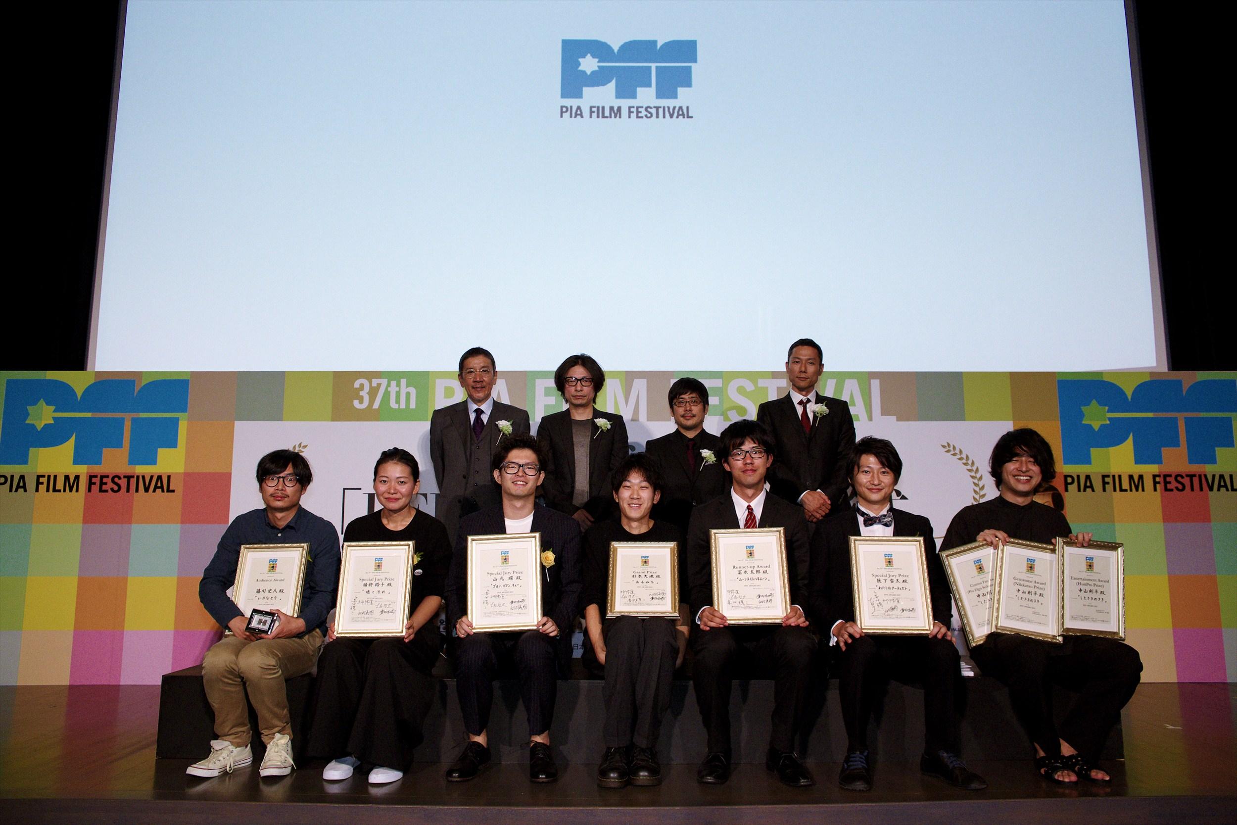 映像学科   ぴあフィルムフェスティバルで卒業生が準グランプリを受賞!