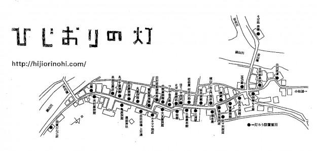 肘折温泉地図