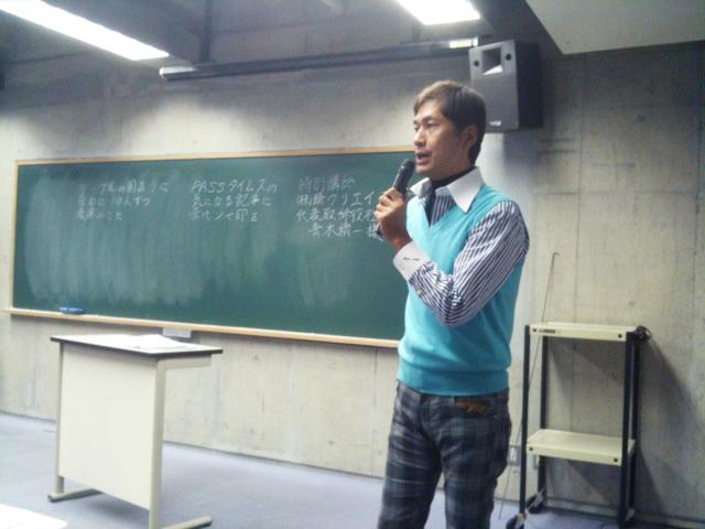 企画構想学科ブログ   企画 その...